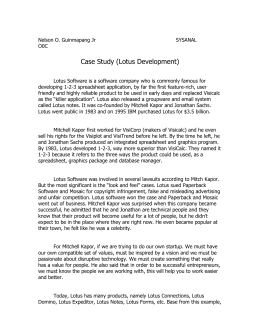 Case Study (Lotus Development)