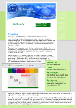 case study for benetton (webmis)