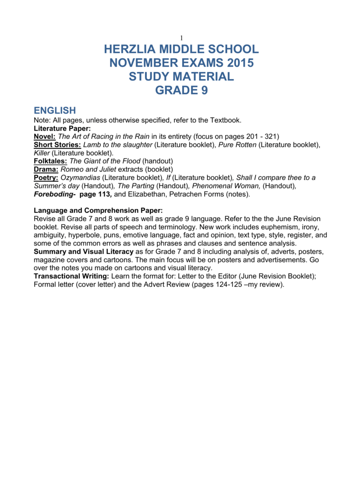 herzlia middle school november exams 2015 study material grade 9