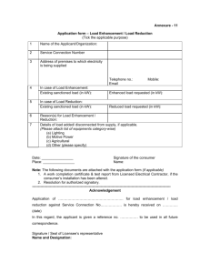 Application form – Load Enhancement / Load Reduction