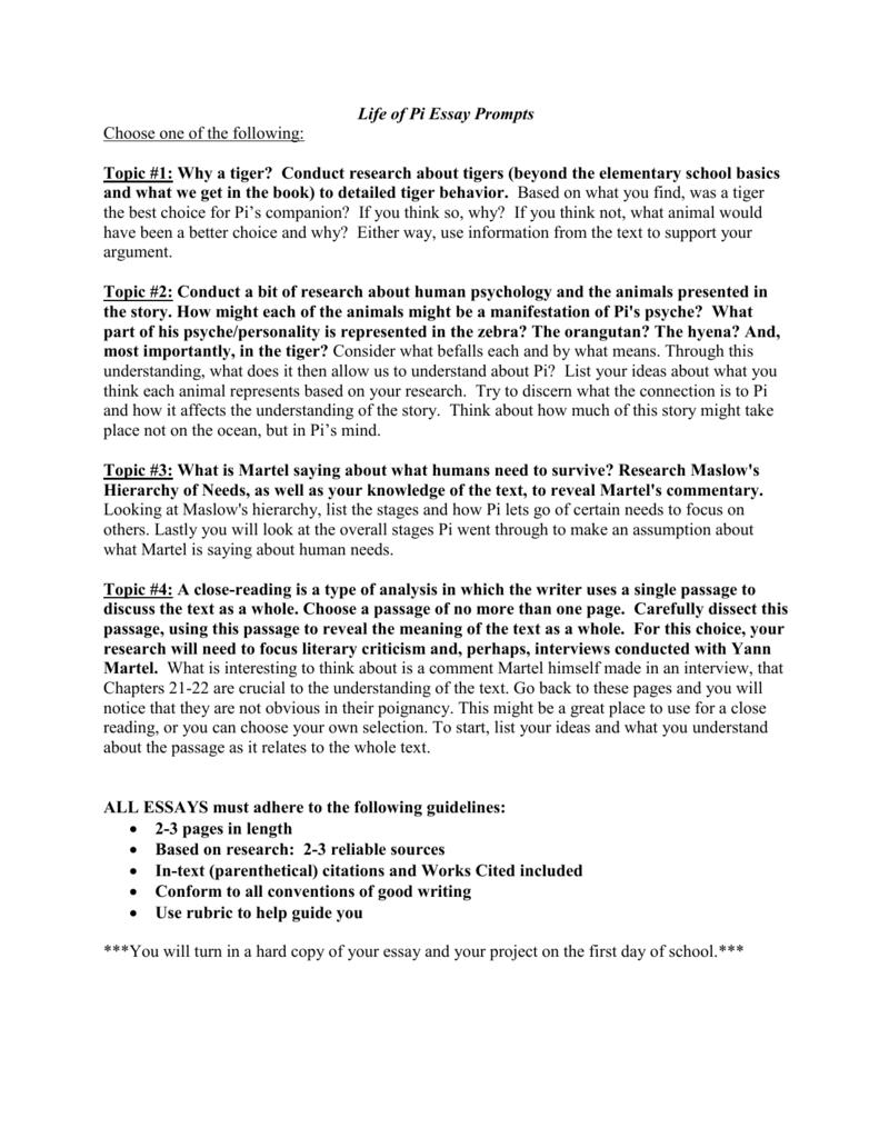 elementary school essay