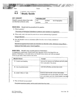 Laundry procedure manual