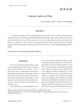 pain a concept analysis Pain is the most common reason that patients seek medical attention this  slideshow explores the physiology of pain and how to manage it.