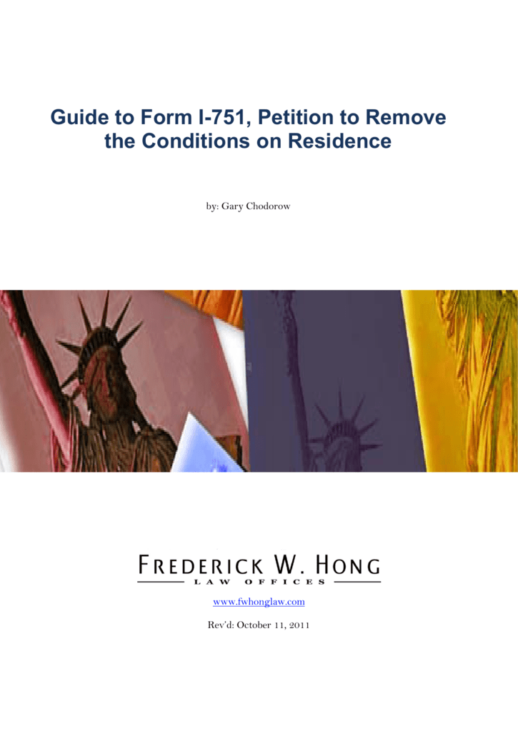 Guide To Form I 751 Petition To Remove The Conditions On Residence