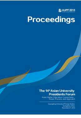 Asian Higher Education Connectivity: Vision, Process and