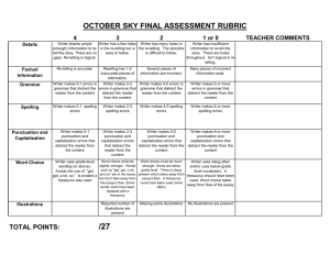 october sky worksheet middle school