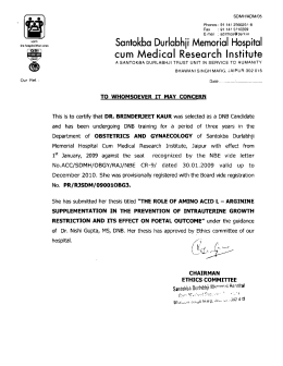 A Guide Christian Medical College - Proforma invoice format word document download resmed online store