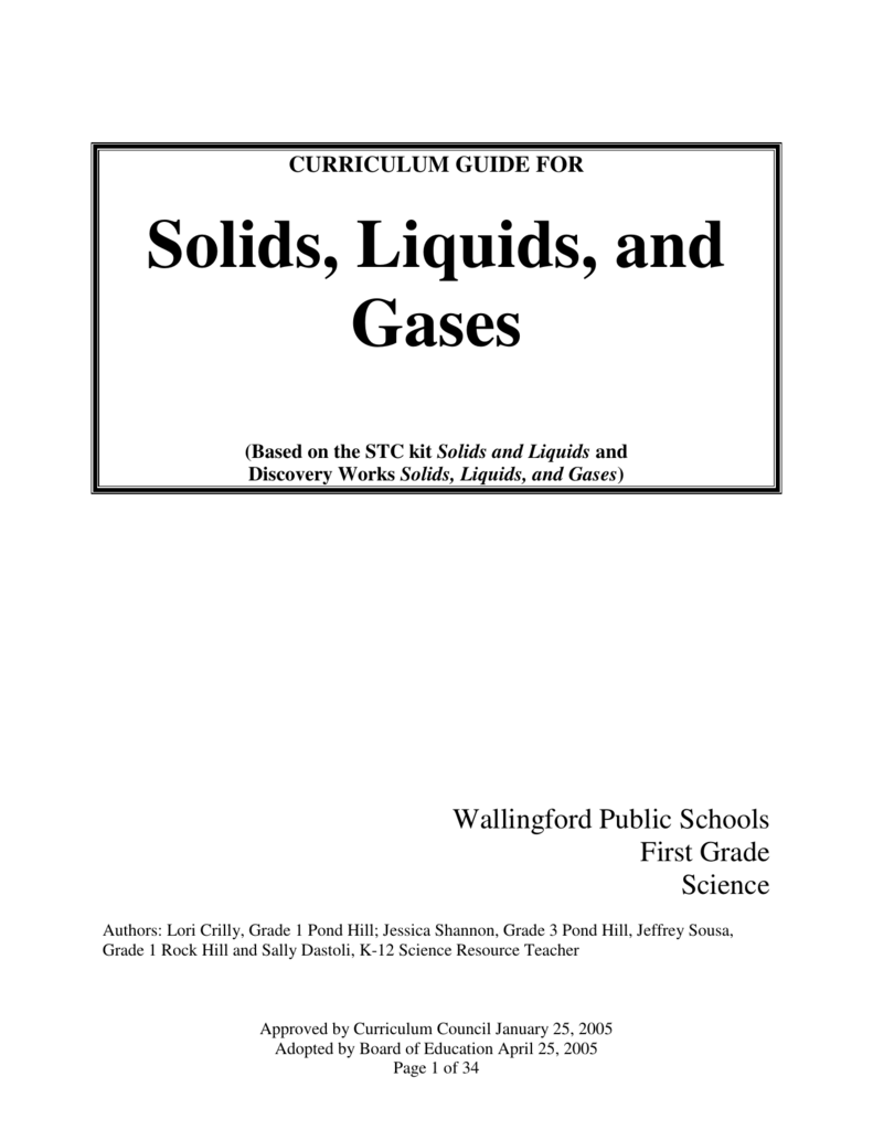 Curriculum Guide For Solids Liquids And Gases