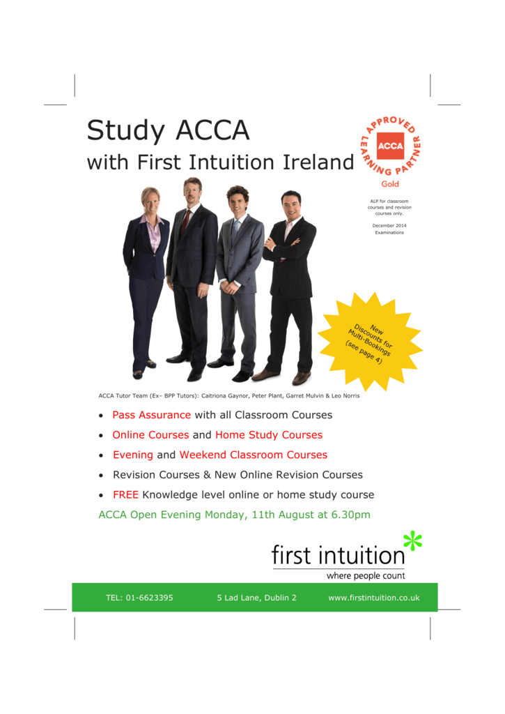 Study ACCA - First Intuition
