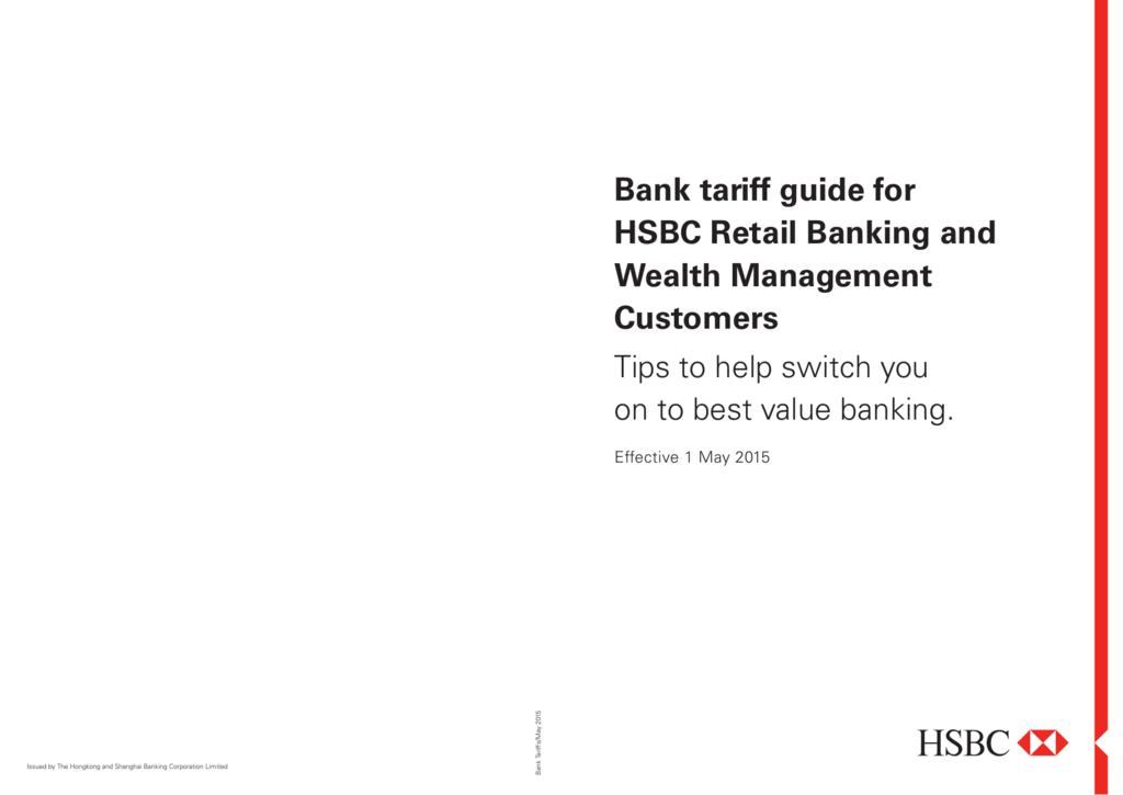 bank tariff guide hsbc hk