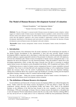 The Model of Human Resource Development System's Evaluation