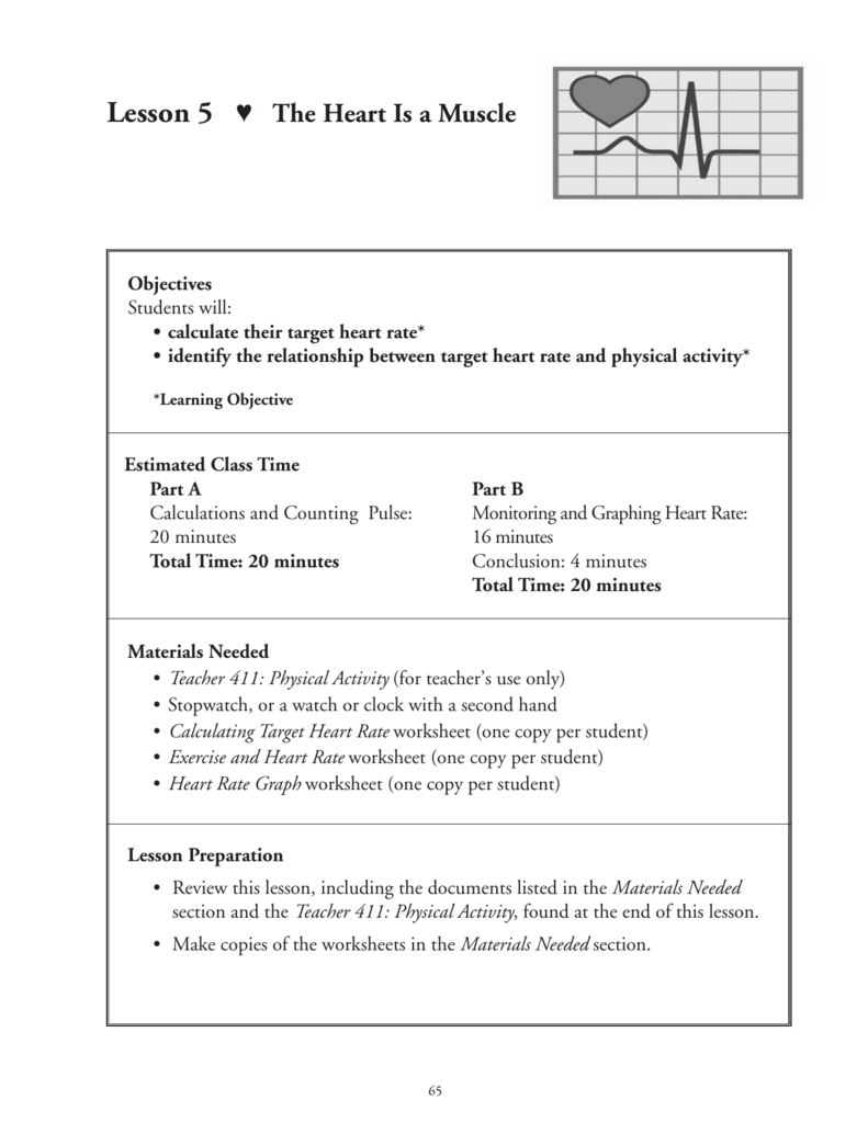 worksheet Target Heart Rate Worksheet 008706200 1 e769c000ba38f4c5f5f9afa350ec8093 png