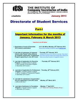 Directorate of Student Services