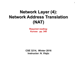 Network Layer (4): Network Address Translation (NAT)