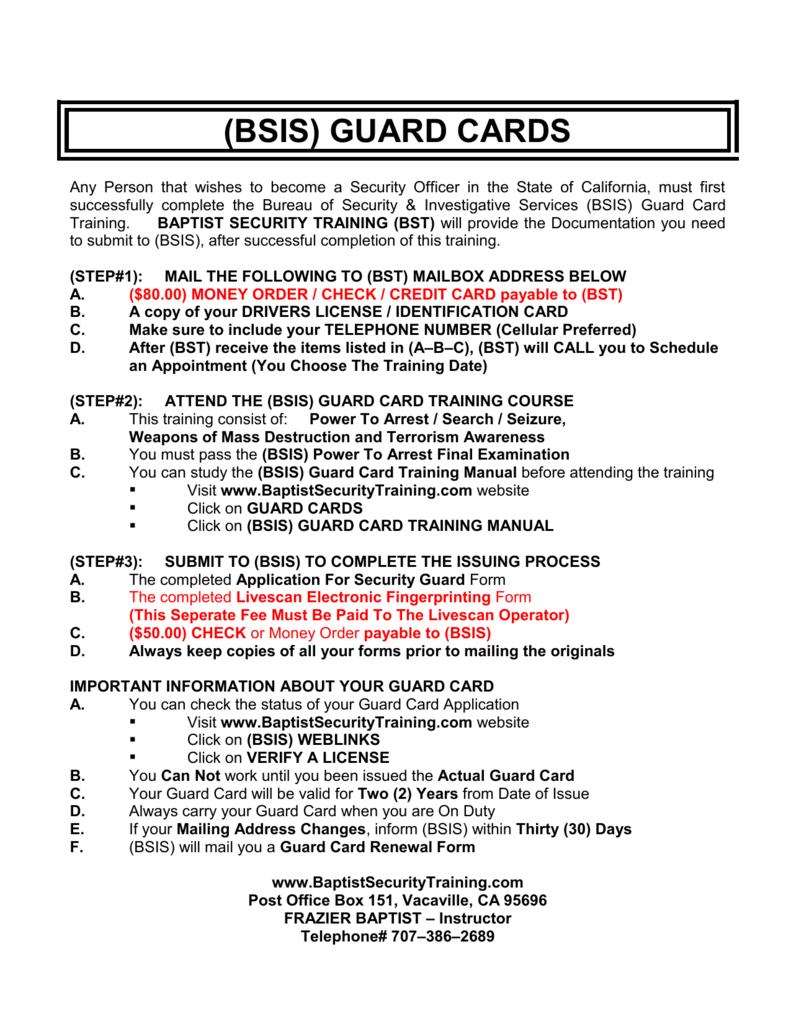 (BSIS) Guard Card