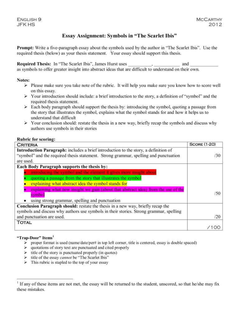 Scarlet ibis thesis accounting internship resume skills