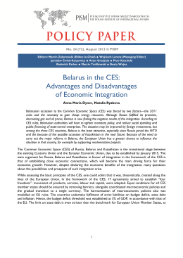 Belarus in the CES: Advantages and Disadvantages of