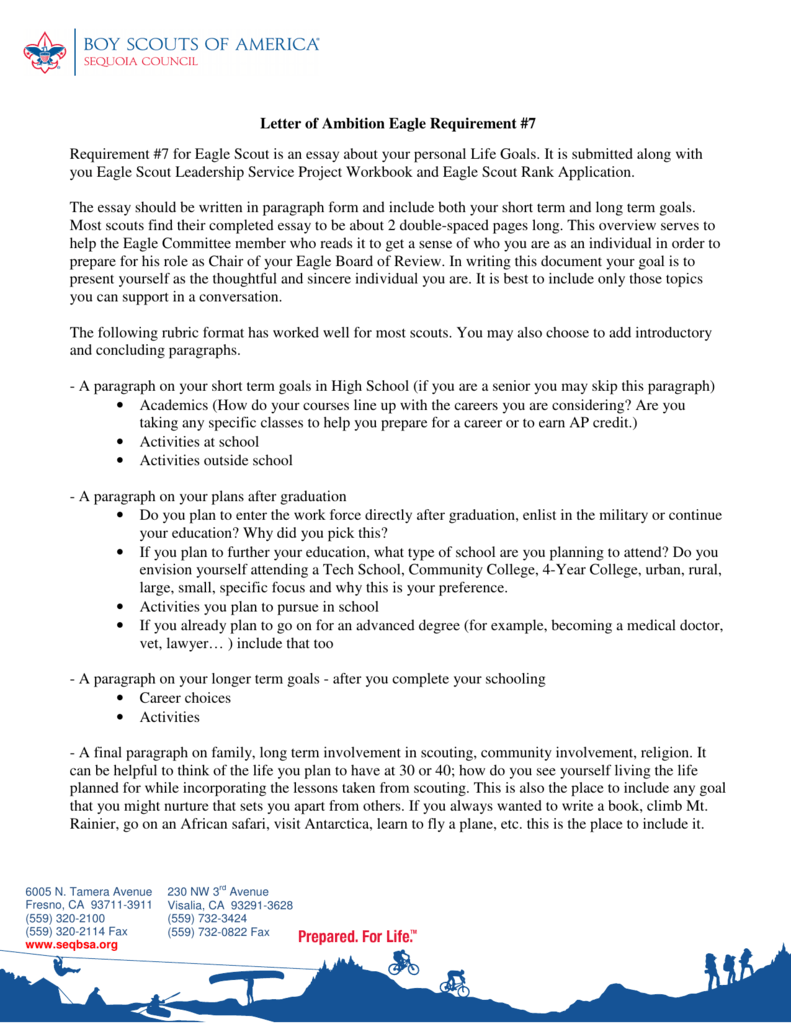 Letter of Ambition Eagle Requirement 7 Requirement 7 for Eagle – Eagle Scout Requirements Worksheet