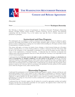 Consent and Release Agreement