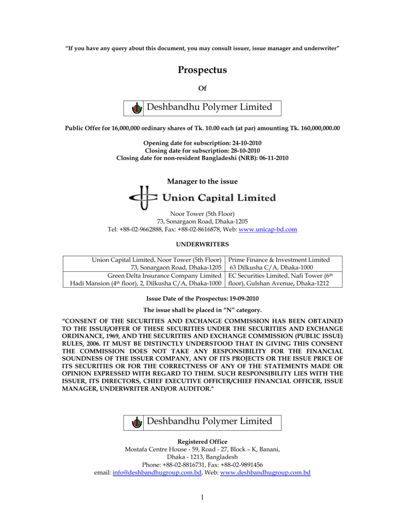 Prospectus Desh Bandhu Polumer Ltd