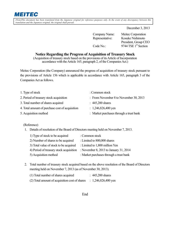 Notice Regarding the Progress of Acquisition of Treasury Stock