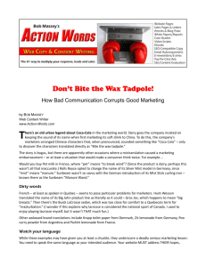 How Bad Communication Corrupts Good Marketing
