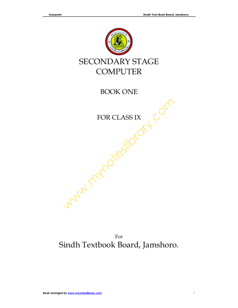 Secondary Stage Computer Sindh Textbook Board Jamshoro Circuit Boards Recycled Into Mini Magnetic Clipboards For