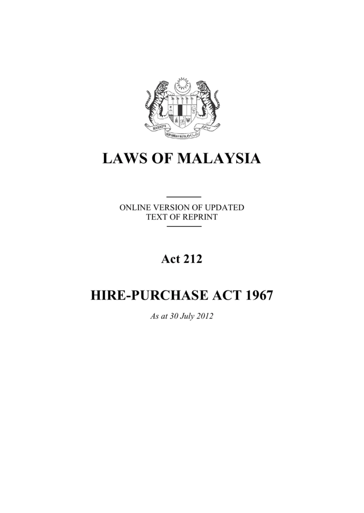 Hire Purchase Act 1967
