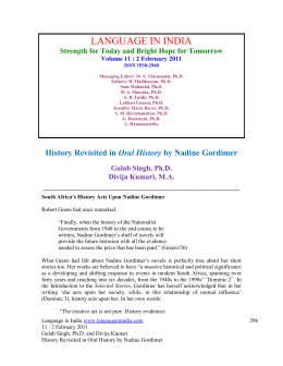 nadine gordimers julys people essay Collection index: gordimer, nadine, papers, 1953-2014: collection name: nadine gordimer papers, 1953-2014.