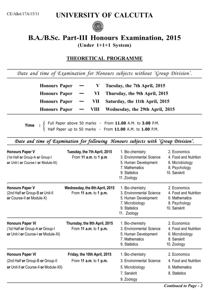 step exam dates 2018