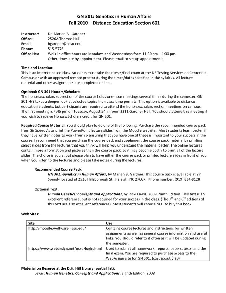 essay about talents university
