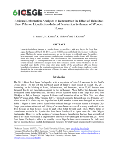 Residual Deformation Analyses to Demonstrate the Effect of Thin