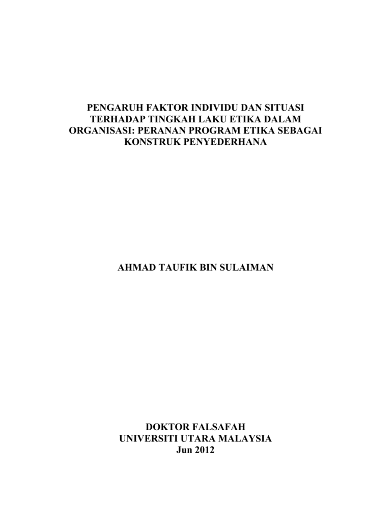 Electronic cash phd thesis