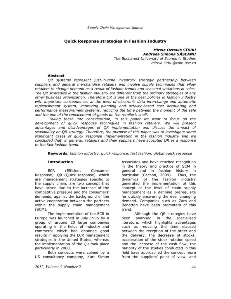 essay on essay structure discipline