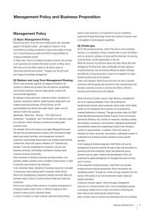 Management Policy and Business Proposition