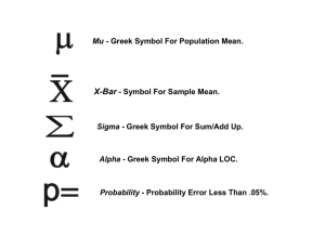 Mu - Greek Symbol For Population Mean. X-Bar