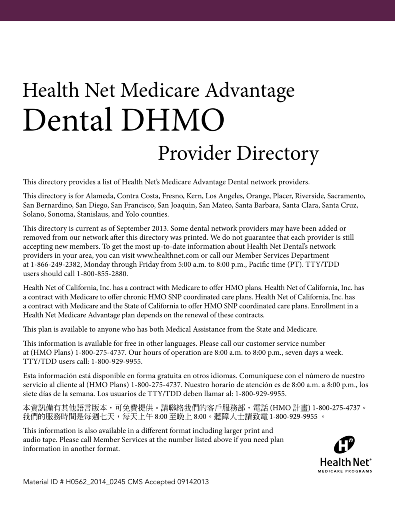 website summary of dhmo org Coinsurance dhmo non-grandfathered the home depot, inc – gold dhmo effective dates: january 1, 2018 – december 31, 2018 general information website wwwkporg member services number 303-338-3800 or toll free 1-800-632-9700 member services weekday hours 8:00 am to 6:00 pm member services week end hours closed on.