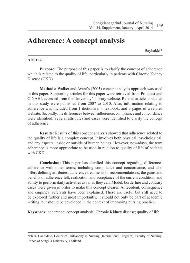 walker avant concept analysis