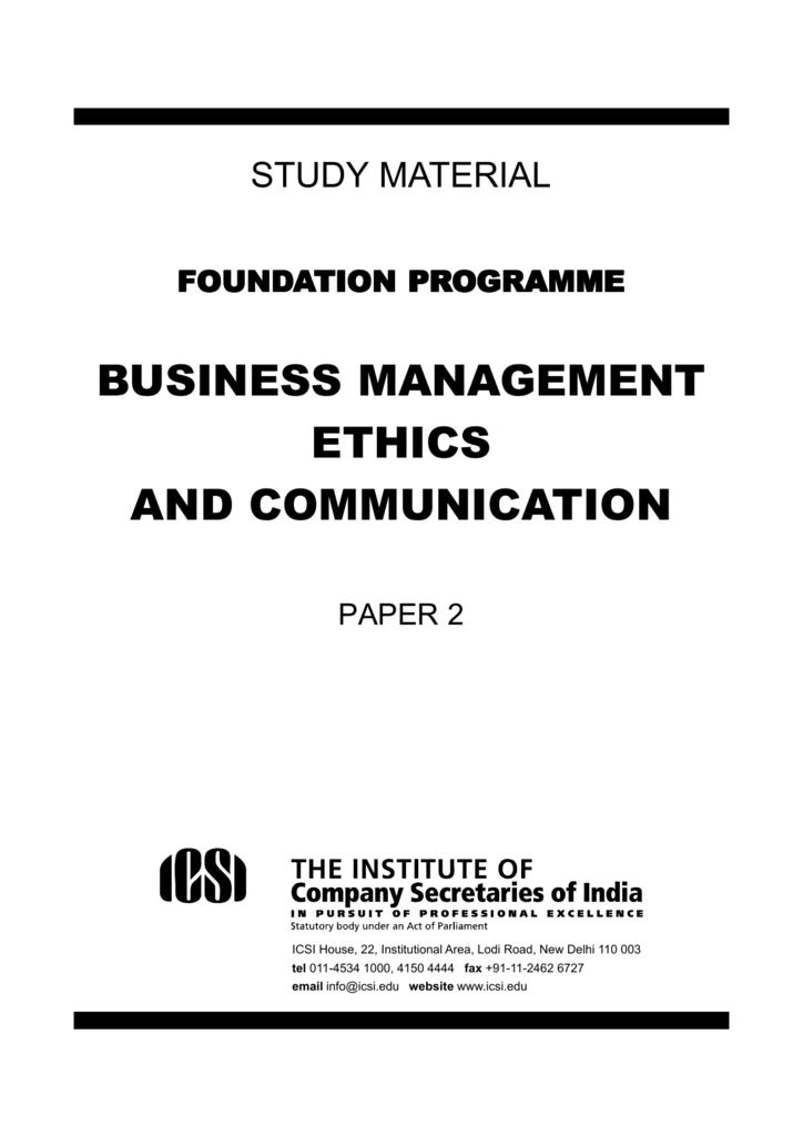 business management ethics and communication
