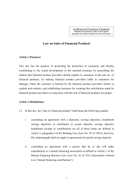 Law on Sales of Financial Products