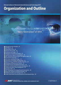 AIST - Organization and Outline -