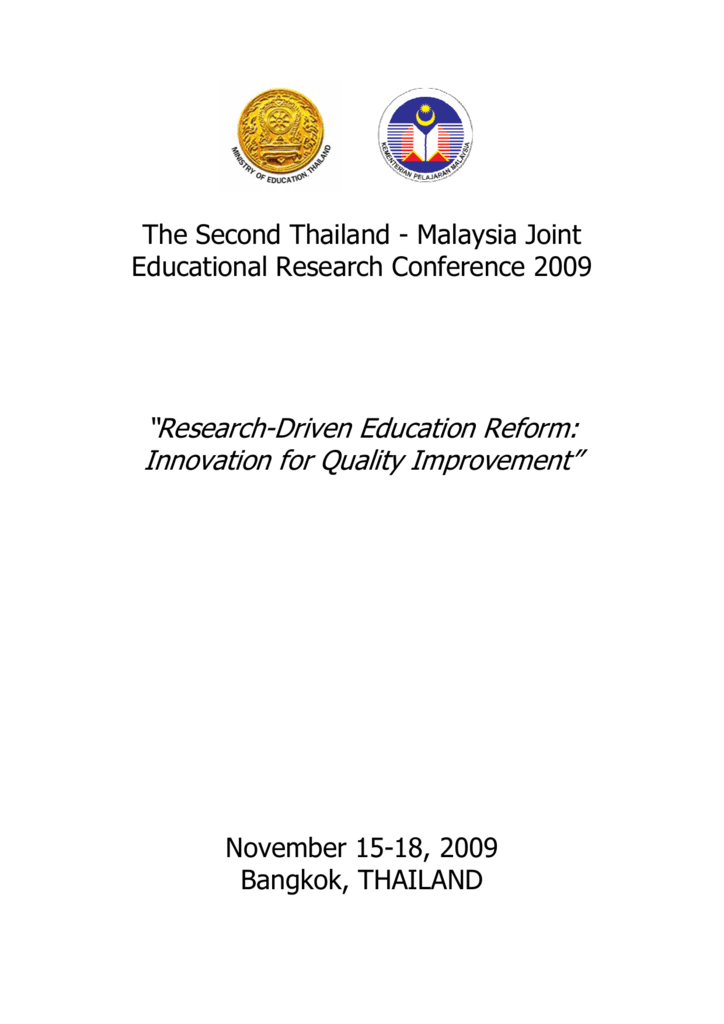 research driven education reform innovation for quality studylib