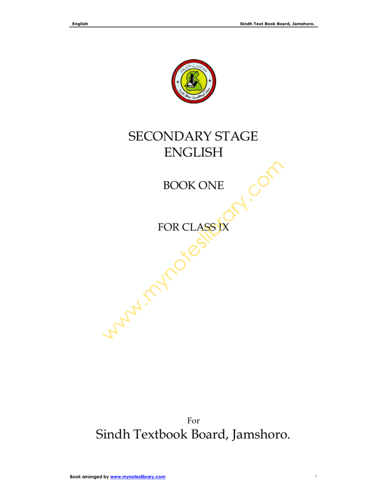 SECONDARY STAGE ENGLISH Sindh Textbook