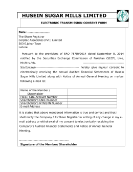 Electronic Transmission Consent Form