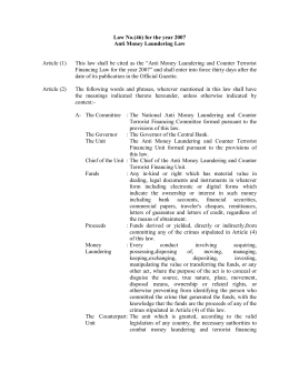interpretation act 33 of 1957 pdf