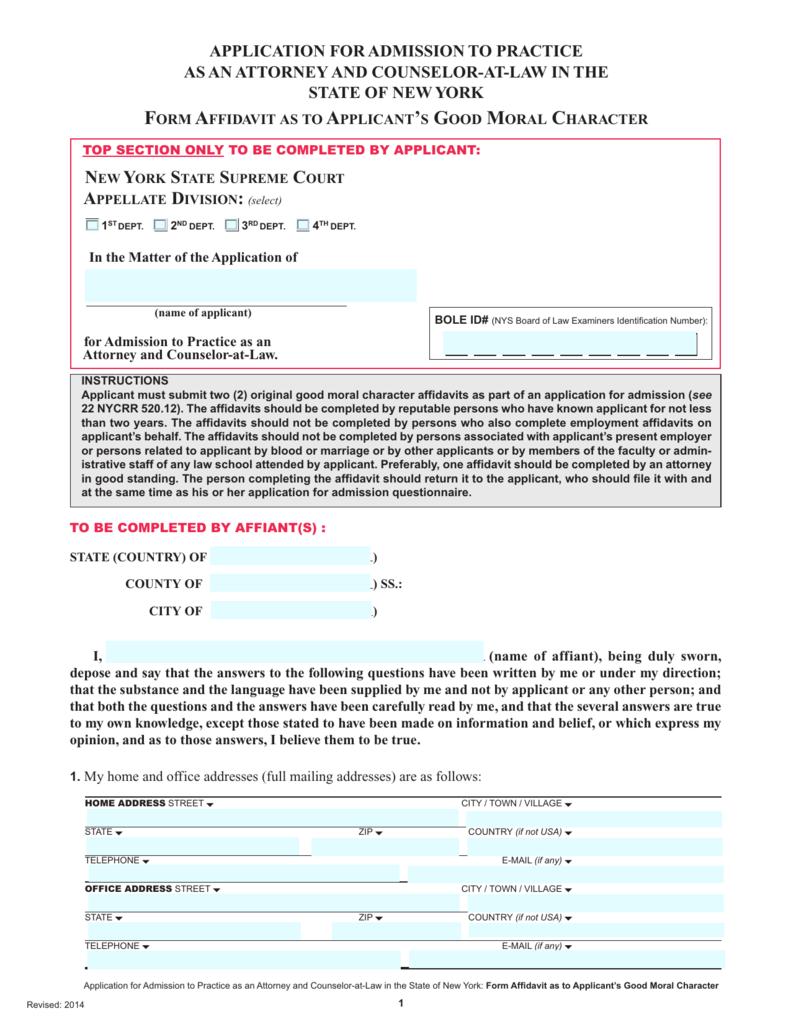 New York State Bar Certificate Of Good Standing Third Department