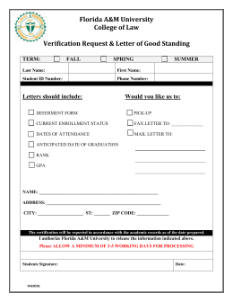 Verification Request Form - Florida Agricultural & Mechanical