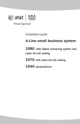 4-Line small business system - Vt.vtp