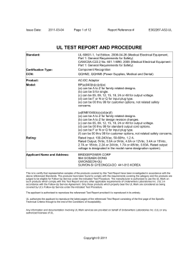 ul test report and procedure
