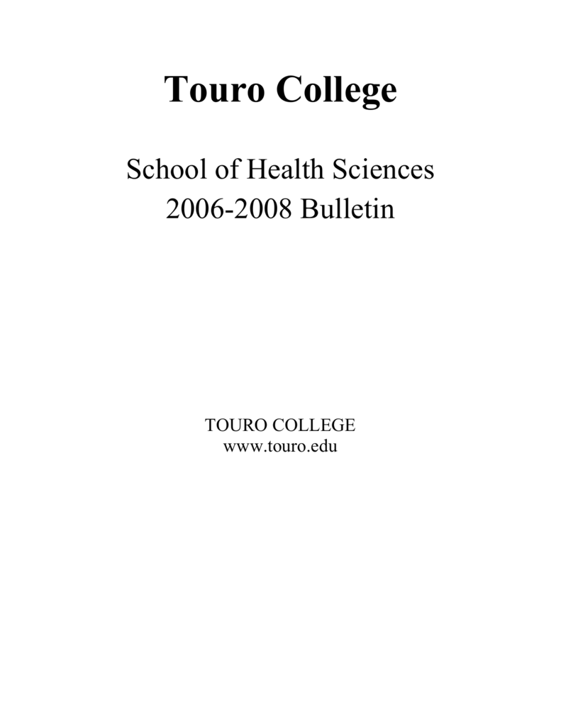 Touro College in Israel on